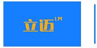 东莞市立迈电子有限公司