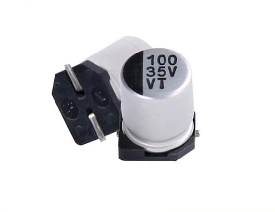 100UF 35V/6.3x7.7mm/贴片铝电解电容