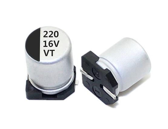 220UF 16V/6.3x7.7mm/贴片铝电解电容